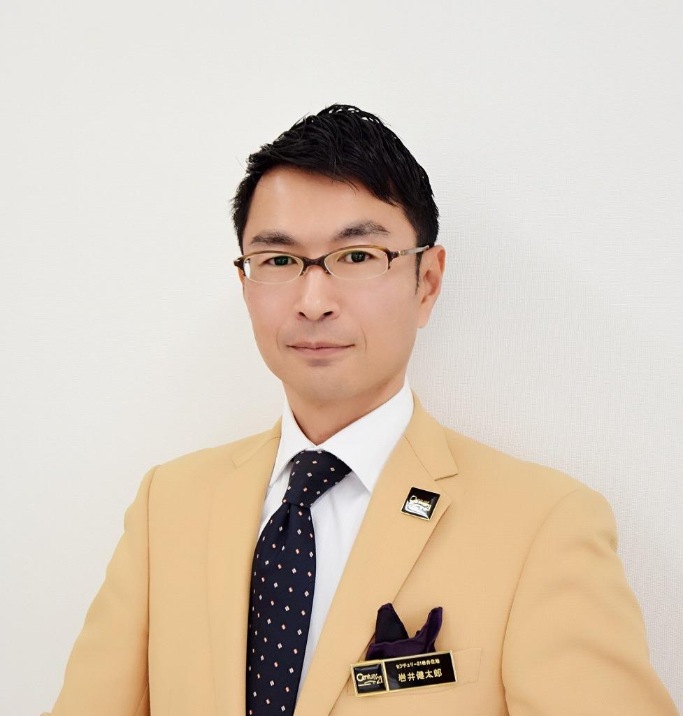 代表取締役 岩井 健太郎